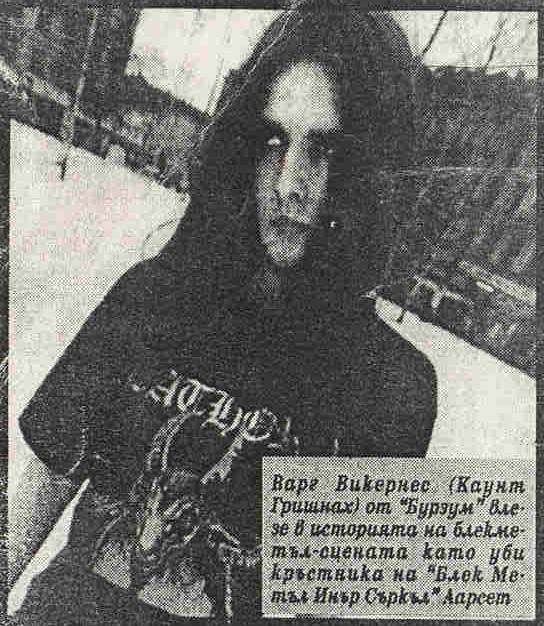 Varg Vikernes Before 1993